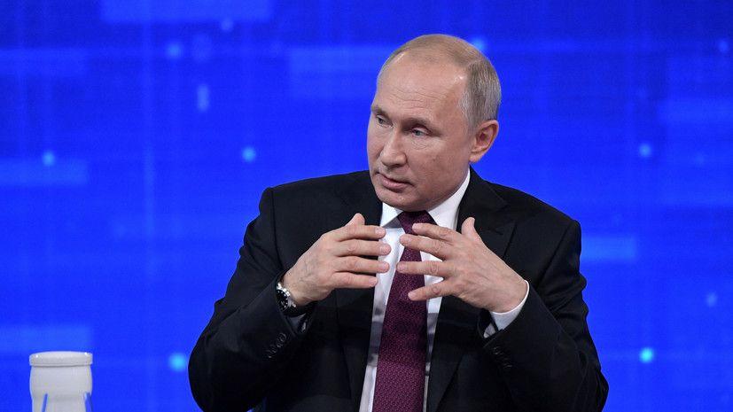 Путин заявил, что хотел бы отдохнуть неузнаваемым
