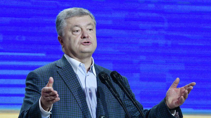 Эксперт оценил заявление Порошенко о возможном отказе Киева от прав на Крым