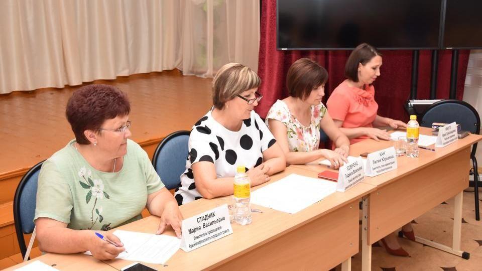 Состоялось выездное совещание на базе МБОУ «СОШ № 3» на тему: «Актуальные вопросы в сфере образования»