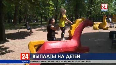 Кому полагаются выплаты на детей и материнский капитал? В России со следующего года расширится круг получателей