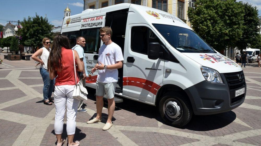В Симферополе провели бесплатное анонимное тестирование граждан на ВИЧ-инфекцию