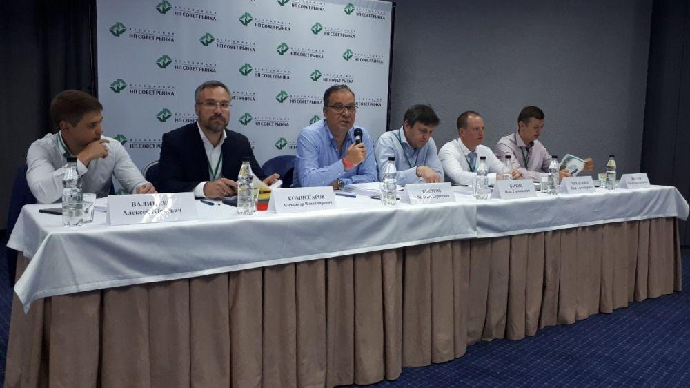 Юрий Новосад принял участие в круглом столе Ассоциации «НП Совет рынка» по вопросам развития рынка электроэнергии в Крыму