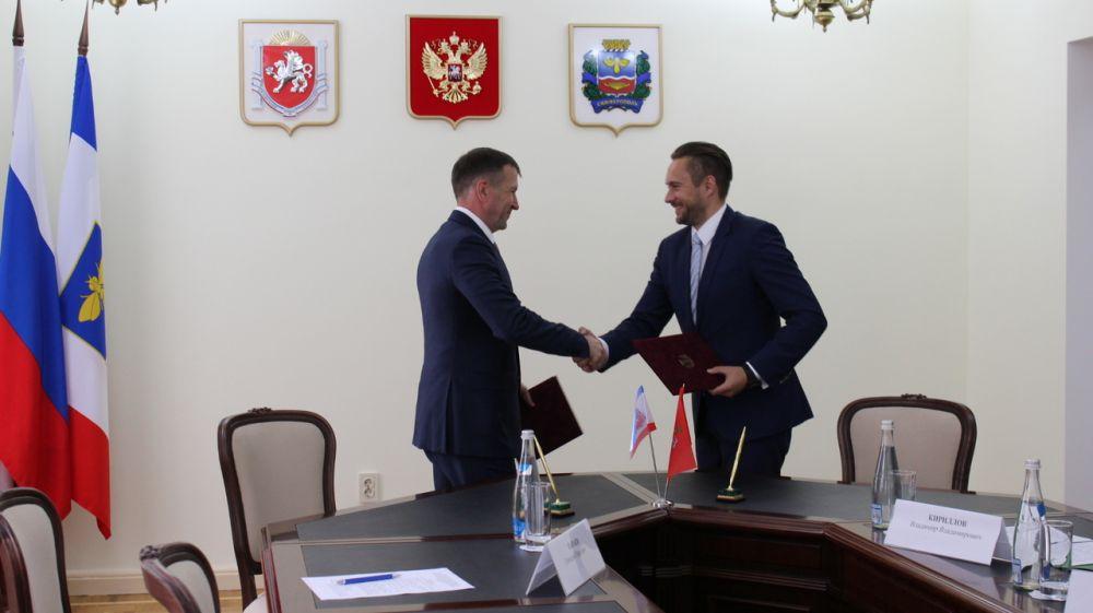 Между Минприроды Крыма и Комитетом по природопользованию г.Санкт-Петербурга подписано соглашение о сотрудничестве