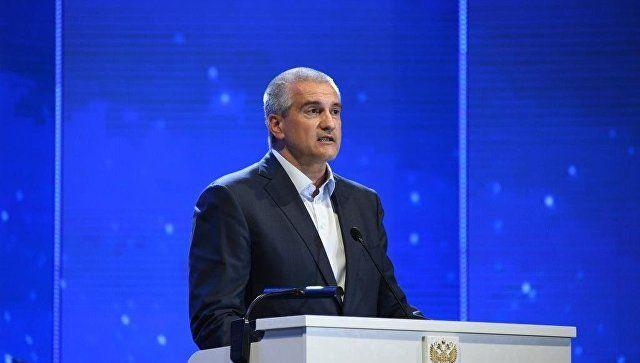 Аксенов назвал главный критерий эффективности работы власти