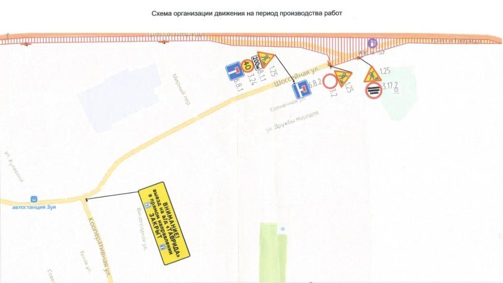 С 9 утра 22 июня будет перекрыт один из двух выездов из Зуи на трассу Таврида