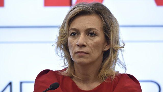 """Захарова пояснила президенту Грузии, что """"должны"""" туристы из России"""