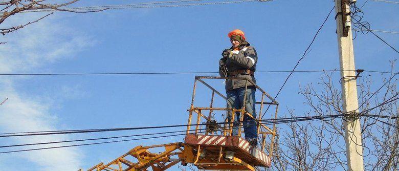 Энергоснабжение Симферополя восстановлено