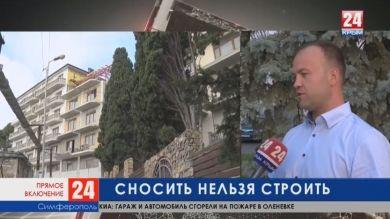Как часто в Крыму собственники незаконно увеличивают этажность зданий? Прямое включение корреспондента телеканала «Крым 24» Анны Ничуговской
