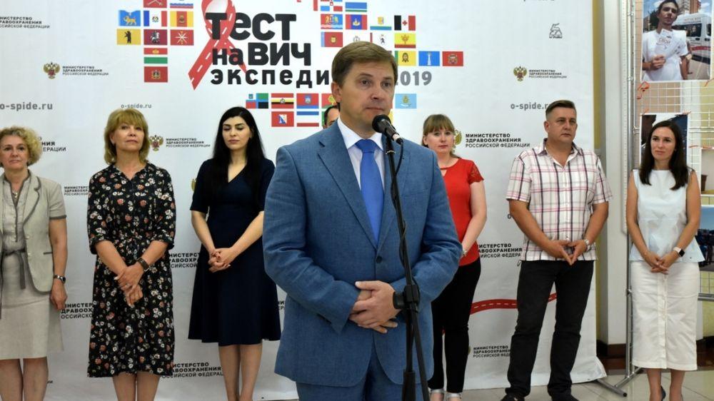 В Симферополе подвели итоги Всероссийской акции «Тест на ВИЧ: Экспедиция 2019»