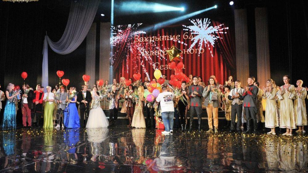 Государственный академический музыкальный театр Республики Крым завершил 64-й театральный сезон