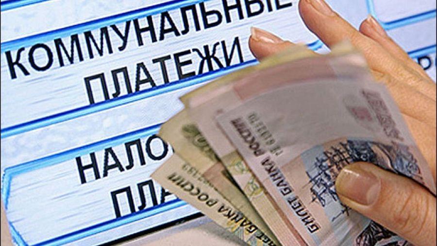 В Крыму установлен предельный уровень тарифа на тепло для населения