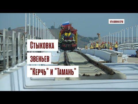 Ротенберг опроверг слухи о том, что Путин заставил его строить Крымский мост