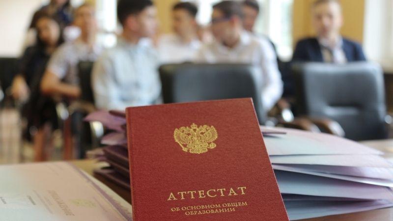В Крыму стали известны результаты ЕГЭ по двум обязательным предметам и 6 предметам по выбору