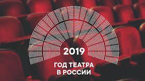 В Крымскотатарском музее состоится открытие выставки, приуроченной к Году театра
