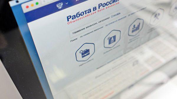 Граждане старшего поколения могут найти работу через специализированный раздел на портале «Работа в России»