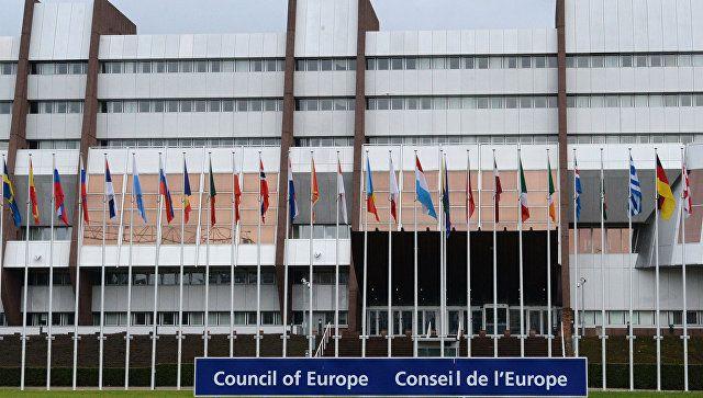 Россию пригласили участвовать в июньской сессии ПАСЕ
