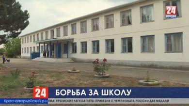 Борьба за школу. Откроют ли старшие классы в селе Кремнёвка Красногвардейского района?