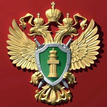 Прокуратурой выявлены нарушения в деятельности Керченского производственного участка ОП «Симферопольская дистанция защитных лесонасаждений»