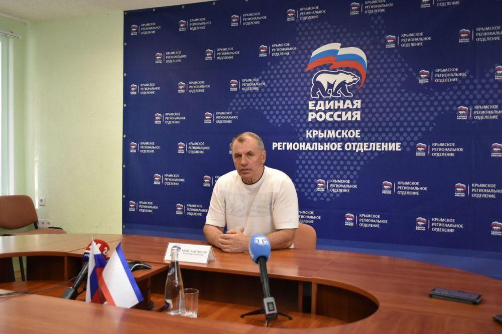 Крымское отделение партии «Единая Россия» завершило процедуру подготовки к активной фазе выборов, — Константинов