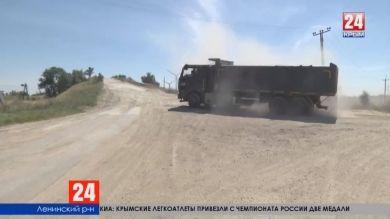Ямы на каждом шагу. Кто и когда отремонтирует разбитые большегрузами дороги в сёлах Ленинского района?
