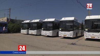 С комфортом. В Севастополе закупили пятьдесят новых автобусов