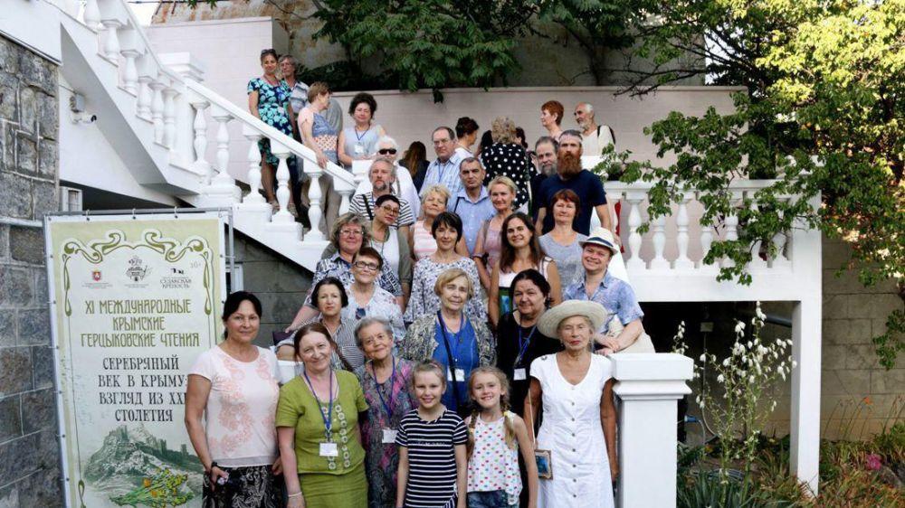 Более 50 ученых, краеведов, музейных сотрудников приняли участие в крымских Герцыковских чтениях