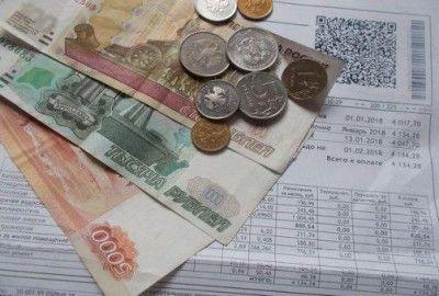 Крымчан предупредили о росте коммуналки с 1 июля