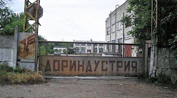 Приставы арестовали имущество бахчисарайского завода «Дориндустрия» на сумму 3,5 млн рублей