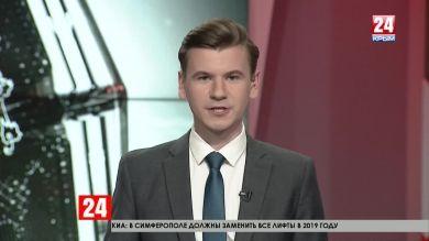 Жители Крыма могут обратиться за помощью к Главе Республике Сергею Аксёнову в соцсетях