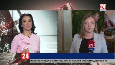 Крымские депутаты собираются на последнюю сессию в нынешнем составе. Что на повестке?