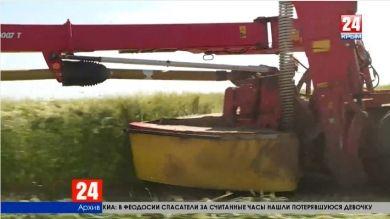 Десятки важных решений: итоги парламентской каденции подвели в Госсовете Крыма