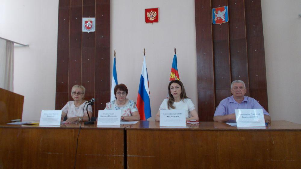 В администрации Красноперекопского района состоялось заседание межведомственной комиссии по подготовке и проведению в 2020 году Всероссийской переписи населения