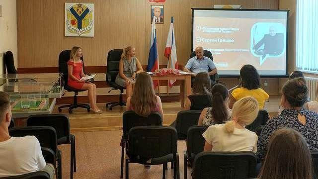 В Нижнегорском районе стартовал федеральный проект дискуссионных клубов «Диалог на равных»