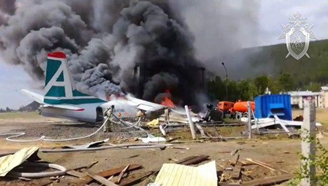 За минуту до трагедии: пассажир снял на видео экстренную посадку Ан-24 в Бурятии
