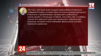 Сергей Аксёнов: «Полное восстановление полномочий делегации РФ в ПАСЕ – победа Европы здравого смысла над Европой русофобии»