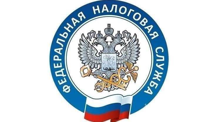 29 и 30 июня рабочие дни по приему заявлений на регистрацию контрольно-кассовой техники