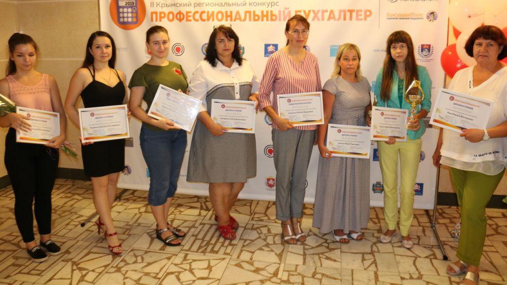 Конкурс «Профессиональный бухгалтер» - правильный, нужный, а, главное, востребованный - Наталья Федчун