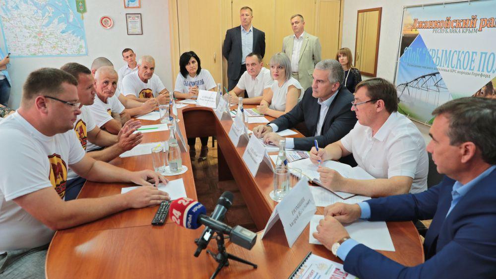 Сельхозкооперация является приоритетом в развитии крымского агропромышленного комплекса – Андрей Рюмшин