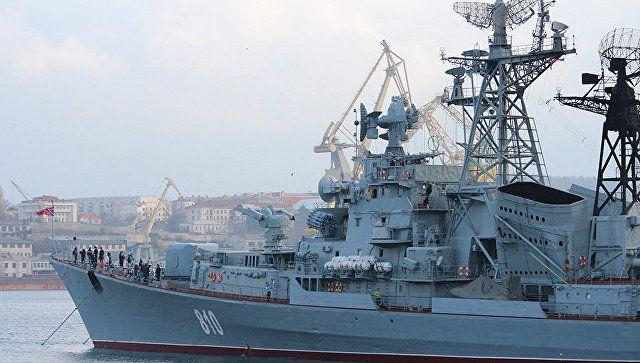 Под пристальным контролем: ЧФ ведет наблюдение за эсминцем ВМС США в Черном море
