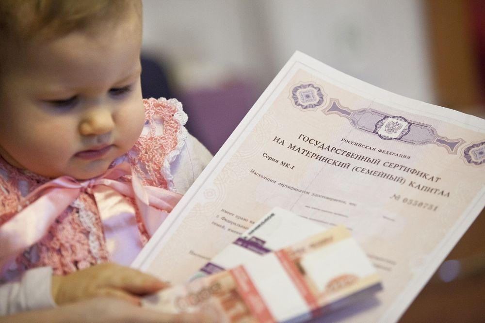 Как крымчане используют маткапитал?