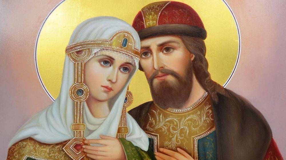 Поздравление Главы Республики Крым с Днем семьи, любви и верности