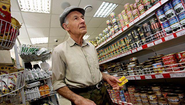 """В Севастополе """"рухнули"""" цены на продукты - Росстат"""