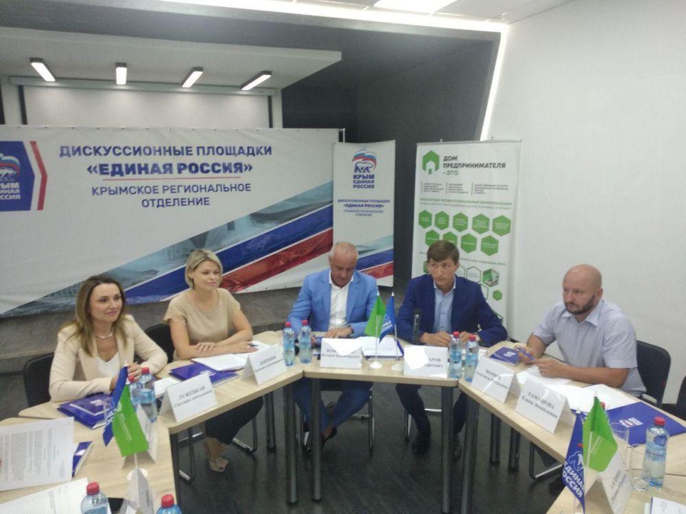 В Симферополе обсудили актуальные вопросы предпринимательства