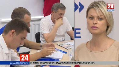 Крымские единороссы провели круглый стол по ключевым вопросам развития предпринимательства
