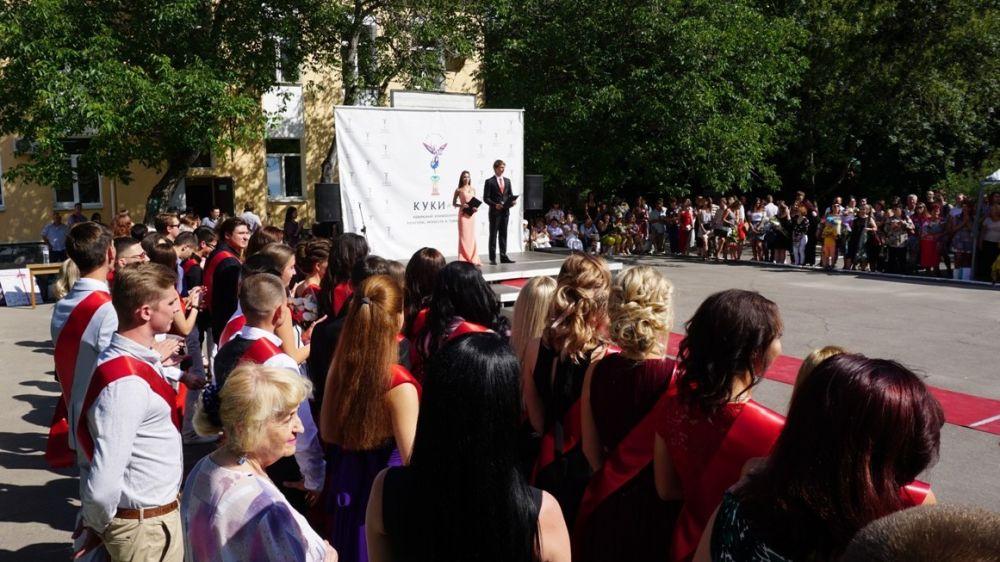 Состоялась церемония вручения дипломов выпускникам Крымского университета культуры, искусств и туризма
