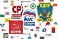 Эксперты включили Крым в список регионов с предсказуемым результатом выборов
