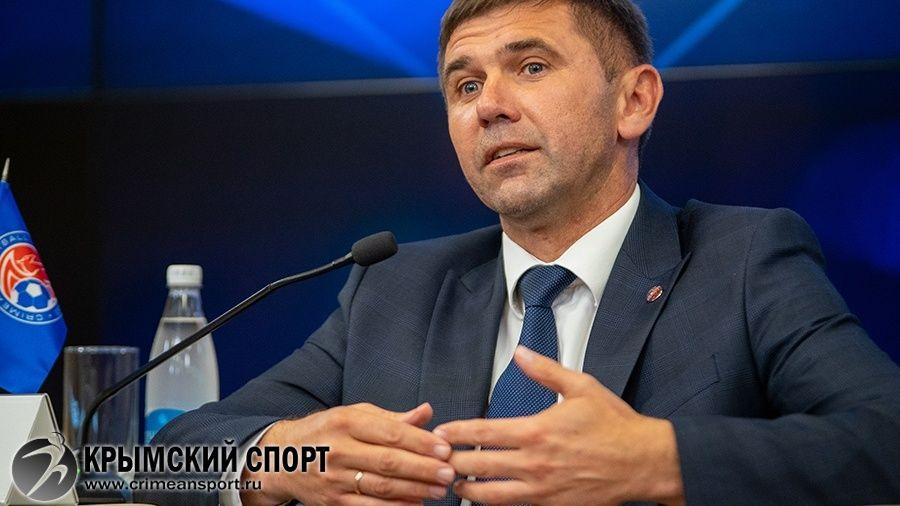 Юрий Ветоха переизбран на должность президента КФС