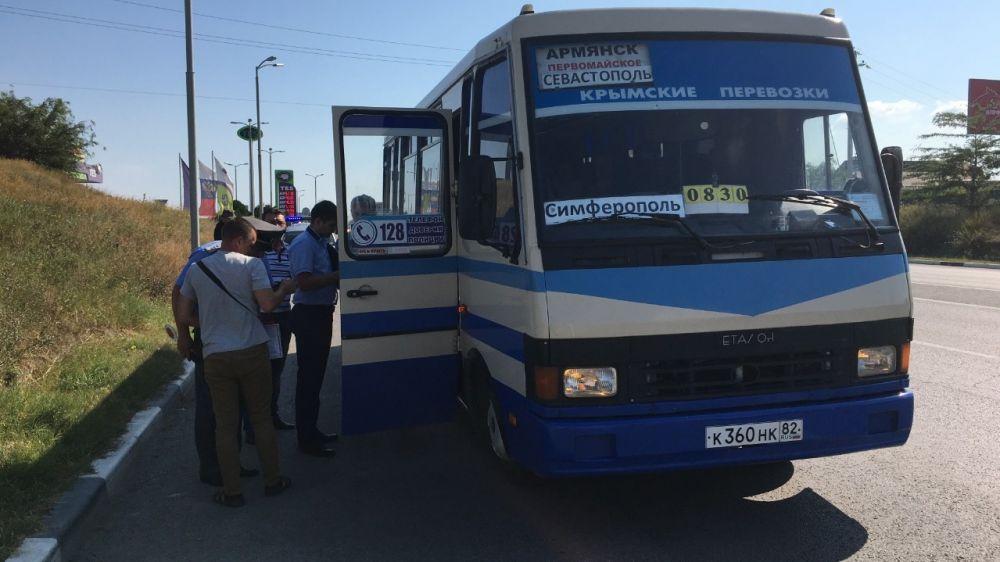 Министерство проверило работу перевозчиков и автостанций в городе Симферополе