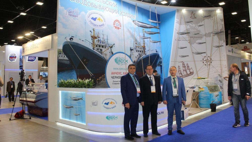 Андрей Рюмшин принял участие в Международном рыбопромышленном форуме в Санкт-Петербурге