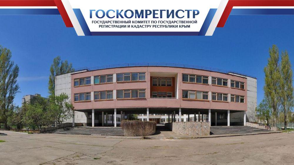 Специалисты Ленинского терподразделения Госкомрегистра оформили имущество Щелкинской средней общеобразовательной школы №2